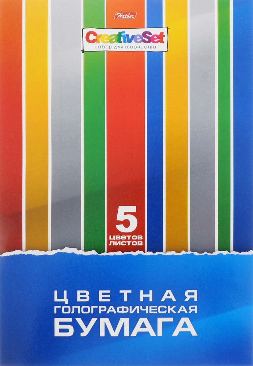 Hatber Набор цветной голографической бумаги Creative Set 5 цветовС0340-02Набор цветной голографической бумаги Hatber Creative Set позволит создавать всевозможные аппликации и поделки, а также эксклюзивные открытки и экстравагантные подарочные коробки.Набор состоит из пяти листов односторонней цветной бумаги. Бумага с одной стороны покрыта цветной голографической фольгой, которая переливается множеством цветных искр. Детали, вырезанные из такой бумаги, эффектно смотрятся на любых поделках.Создание поделок позволяет ребенку развивать творческие способности, кроме того, это увлекательный досуг.Набор упакован в картонную папку.