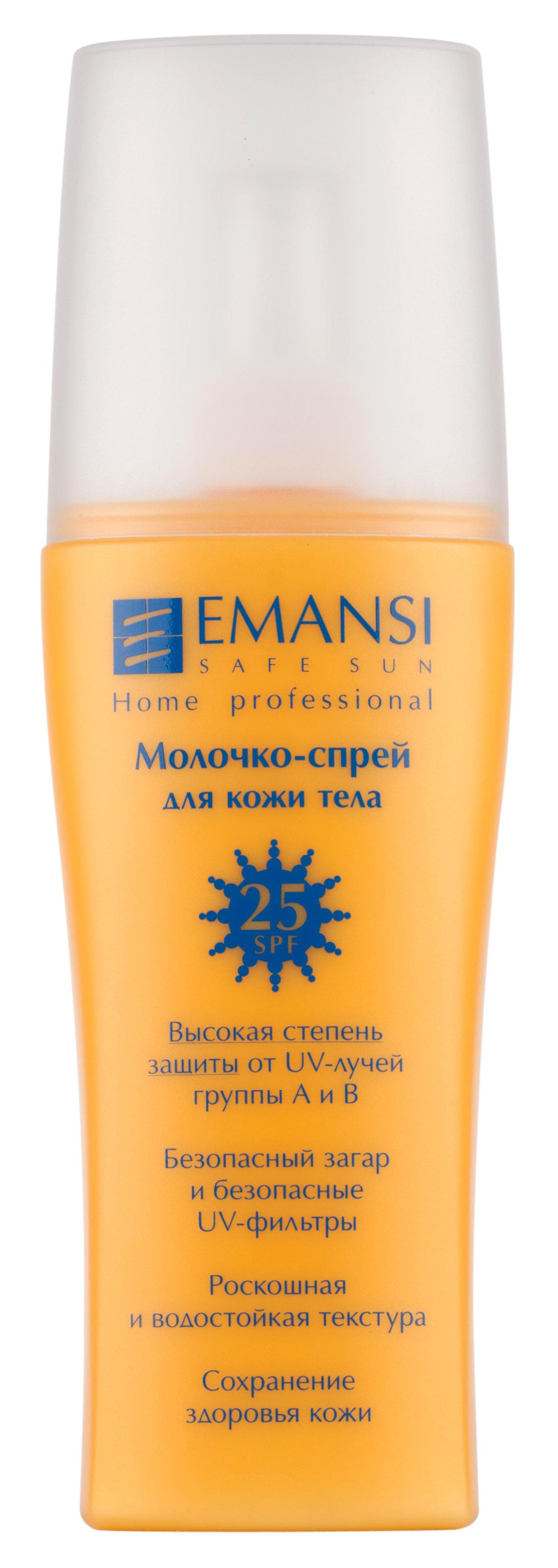 Emansi Молочко-спрей для кожи тела Safe sun SPF 25, 150 млFS-54102- Высокая степень защиты от UV-лучей группы А и В- Безопасный загар и безопасные UV-фильтры- Роскошная и водостойкая текстура- Сохранение здоровья кожи - Защищает от UV-лучей группы А и В благодаря включению безопасных UV-фильтров- Устойчиво к действию воды и пота- Подходит для любой, в том числе и чувствительной кожи