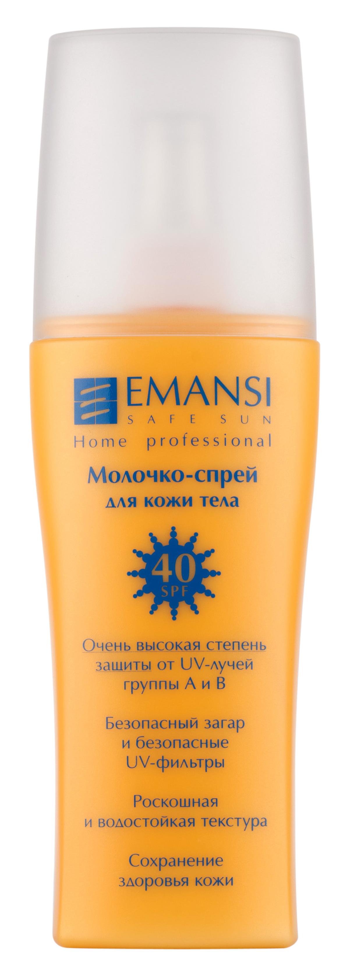Emansi Молочко-спрей для кожи тела Safe sun SPF 40, 150 мл086-31386- Высокая степень защиты от UV-лучей группы А и В- Безопасный загар и безопасные UV-фильтры- Роскошная и водостойкая текстура - Сохранение здоровья кожи - Защищает от UV-лучей группы А и В благодаря включению безопасных UV-фильтров - Устойчиво к действию воды и пота - Подходит для любой, в том числе и чувствительной кожи