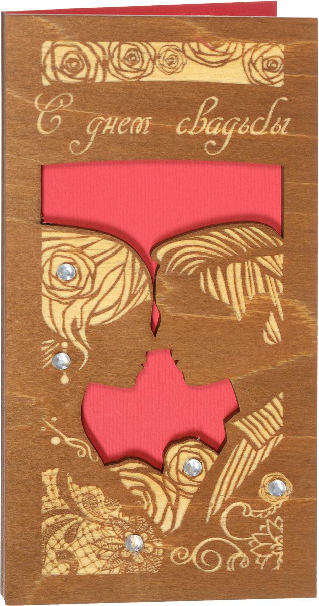 Деревянная открытка ручной работы Optcard С Днем Свадьбы!. 030-W1338639Оригинальная открытка ручной работы Optcard С Днем Свадьбы! изготовлена из дерева методом лазерной резки. Изделие декорировано изысканной гравировкой и перфорацией, украшено стразами, а также имеет поздравительную надпись. Открытка раскрывается по принципу книжки, внутренняя поверхность дополнена красной нелинованной бумагой для вашего поздравления. В комплекте также имеется буклет с поздравлением, который можно вклеить в открытку, и конверт.Необычная деревянная открытка ручной работы поможет вам выразить чувства и передать теплые поздравления.