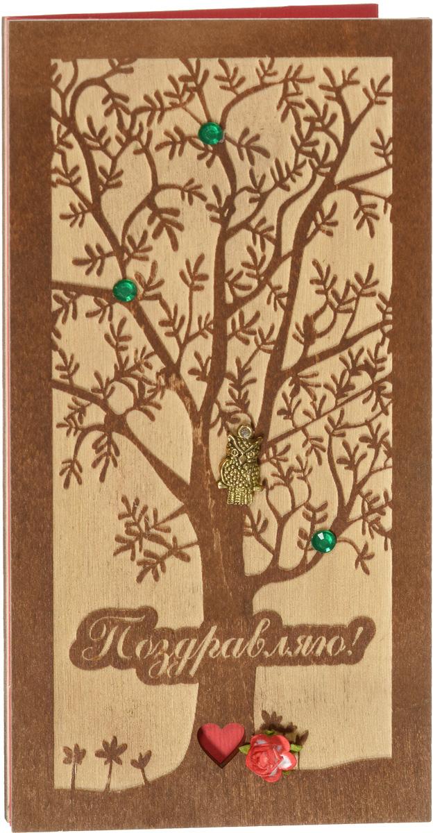 Деревянная открытка ручной работы Optcard Поздравляю!. 027-WБрелок для ключейОригинальная открытка ручной работы Optcard Поздравляю! изготовлена из дерева методом лазерной резки. Изделие декорировано изысканной гравировкой в виде дерева, украшено перфорацией, металлической фигуркой совы, цветочком и зелеными стразами. Открытка раскрывается по принципу книжки, внутренняя поверхность дополнена красной нелинованной бумагой, на которой вы сможете написать поздравление. В комплекте имеется буклет с поздравлением и конверт. Необычная деревянная открытка ручной работы поможет вам выразить чувства и передать теплые поздравления.Уважаемые клиенты! Обращаем ваше внимание на возможные изменения деталей товара. Поставка осуществляется в зависимости от наличия на складе.