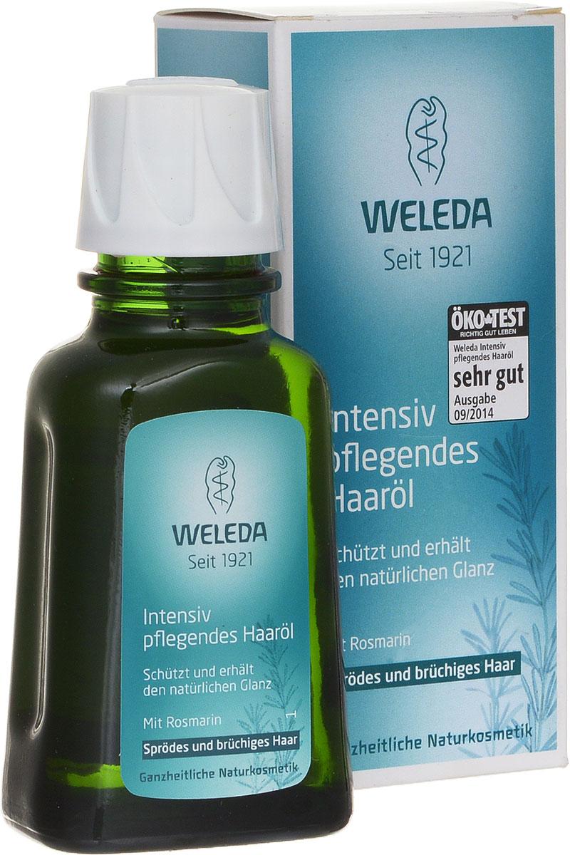 Weleda Масло для волос, для ломких и поврежденных волос, 50 мл9362Масло Weleda придает волосам натуральный блеск и защищает их от вредного воздействия окружающей среды (солнце, хлорированная вода, морская соль). Масло активно восстанавливает сухие кончики волос, и питает кожу головы. Композиция с маслом розмарина, экстрактами клевера и лопуха делает сухие волосы мягкими и эластичными. Эфирное масло лаванды оказывает освежающее и регенерирующее действие. Не содержит ПАВы, силиконы и сульфаты.Товар сертифицирован.
