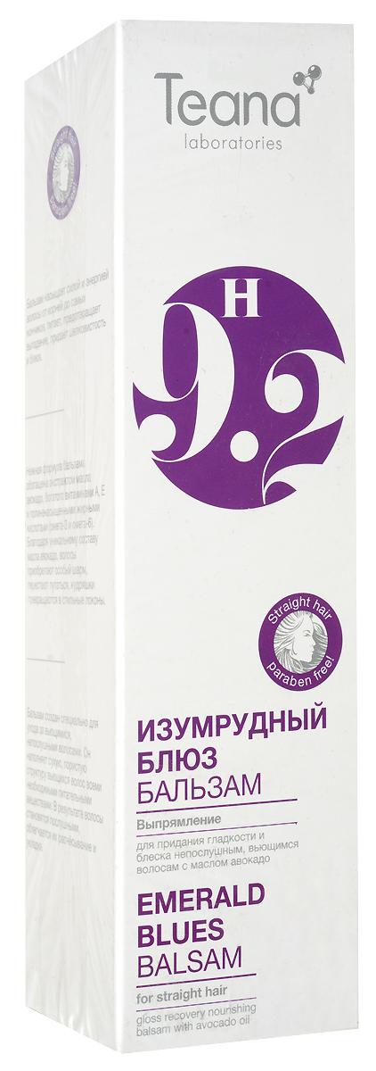 Teana Бальзам с маслом авокадо для придания гладкости и блеска непослушным, вьющимся волосам с маслом авокадо Изумрудный блюз. Н9.2, 250 мл900074004Бальзам создан специально для ухода за вьющимися, непослушными волосами. Он наполняет сухую, пористую структуру вьющихся волос всеми необходимыми питательными веществами. В результате волосы становятся послушными, облегчается их расчёсывание и укладка