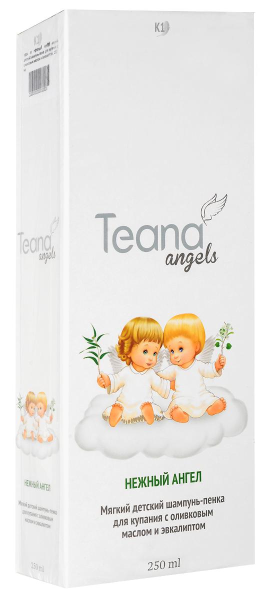 Teana Шампунь-пенка детский Нежный ангел, мягкий, с оливковым маслом и эвкалиптом, 250 млК1Детский шампунь-пенка смягчает кожу, препятствует потере влаги, не забивая поры. Окутывая нежной пеной волосики малыша, он бережно очищает кожу головы и тела, питая и насыщая полезными веществами. Шампунь-пенка обладает нейтральным уровнем рН, не вызывает аллергии. Ухаживает бережно и активно, не раздражая глазки, а эвкалипт способен превратить обычное купание в настоящий сеанс ароматерапии, который успокоит малыша и подарит ему крепкий, здоровый сон. Волосы малыша наполняются естественной влагой, становятся послушными, уменьшается спутанность, сохраняется природная мягкость. Кожа насыщается полезными компонентами, уже после первого применения уменьшается раздражение, улучшается состояние кожи.Подходит для детей с рождения. Товар сертифицирован.