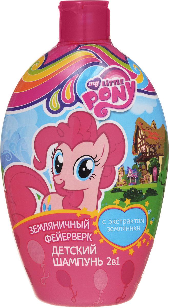 My little pony Шампунь 2в1 Земляничный фейерверк, детский, с экстрактом земляники, 300 мл20934Нежный шампунь с натуральным экстрактом земляники бережно очищает и распутывает волосики, питает и увлажняет, защищает от вредного воздействия окружающей среды. Волосы сильные и здоровые, как грива маленьких Пони!Не содержит красителей, аллергенов, SLS, парабенов, силиконов и минеральных масел.Товар сертифицирован.