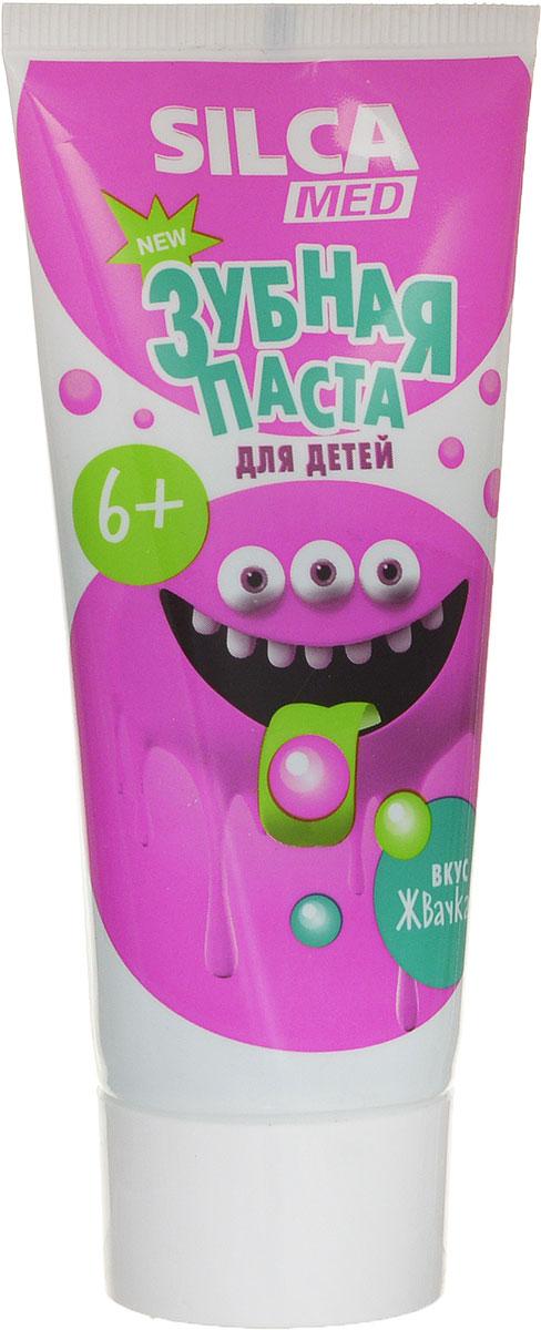 Silca Med Зубная паста гелевая со вкусом жвачки с 6 лет 65 г111233Детская зубная паста Silca Med с вкусом и запахом жвачки, несомненно, порадует вашего ребенка. Низкая абразивность пасты делает ее абсолютно безопасной для неокрепшей детской эмали. Зубная паста для детей с начавшейся заменой молочных зубов. Активный кальций укрепляет эмаль, а фтор надежно защищает от кариеса. Витамины А и Е помогают противостоять бактериям и нежно ухаживают за полостью рта.Товар сертифицирован.