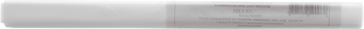 Оникс Пленка термоклеевая 320 мм х 3 мПНЛ-5/1Пленка термоклеевая Оникс подходит для создания обложек для тетрадей, учебников, контурных карт и журналов. Под воздействием температуры (утюга), пленка плотно прилегает к любой поверхности, создавая надежный защитный слой.Общая длина пленки составляет 3 метра.