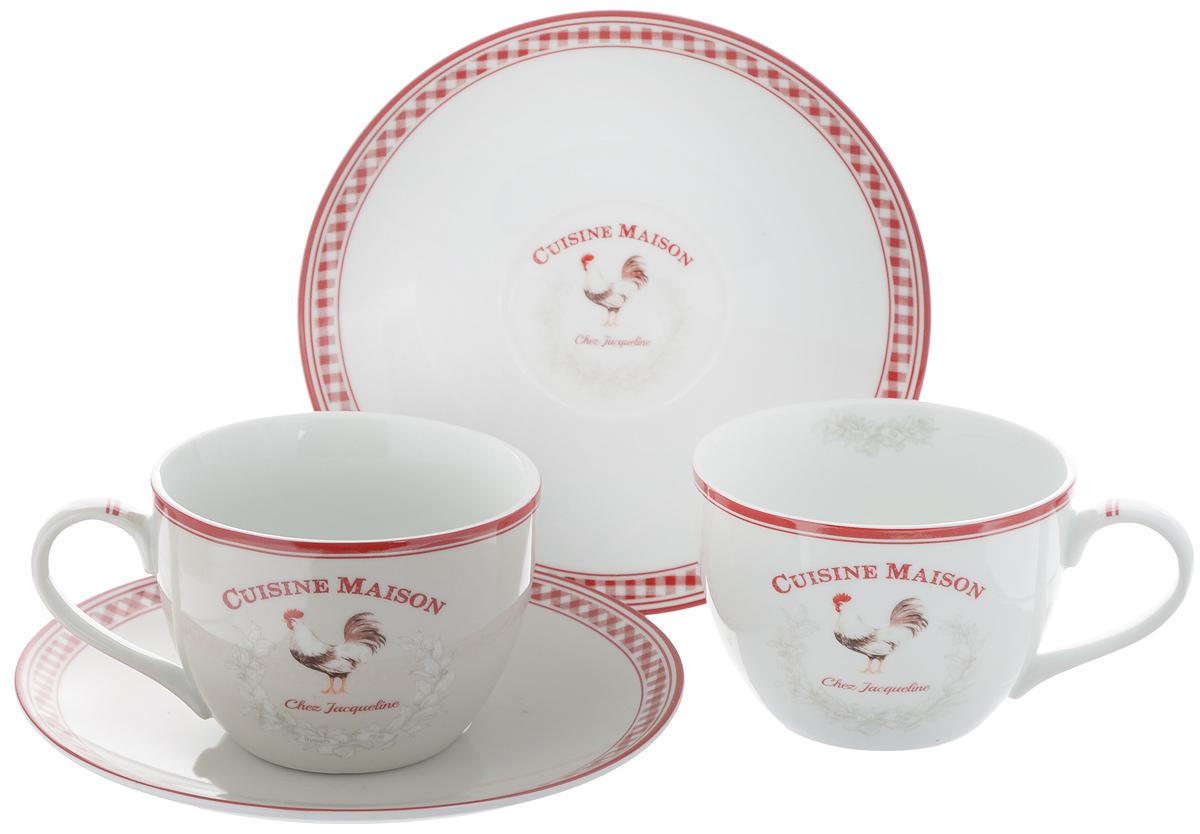 Набор чашек Nuova R2S, с блюдцами, 4 предмета115510Набор чашек Nuova R2S состоит из 2 чашек и 2 блюдец, выполненных из высококачественной фарфора. Материал изделий абсолютно безопасен для здоровья. Оригинальный дизайн позволит насладиться вашими любимыми напитками. Набор чашек Nuova R2S - это прекрасный подарок для друзей и близких. Можно мыть в посудомоечной машине. Объем чашки: 240 мл. Диаметр (по верхнему краю): 9 см. Высота чашки: 6,5 см.