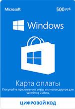 Windows: карта оплаты 500 рублей