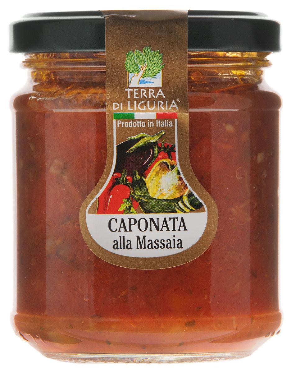 Terra Di Liguria овощное рагу, 180 г4607816070874Овощное рагу Terra Di Liguria - это традиционное сицилийское блюдо, которое готовится из овощей с добавлением оливок. Для производства продукта используются только местные итальянские овощи.