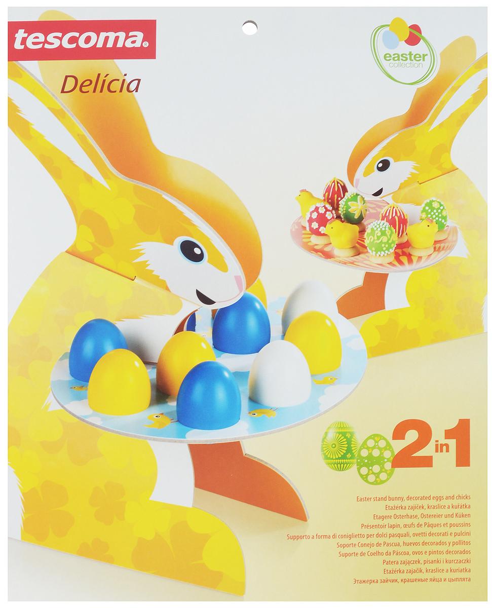 Этажерка Tescoma Зайчик, крашеные яйца и цыплята, высота 36 смVT-1520(SR)Этажерка Tescoma Зайчик, крашеные яйца и цыплята отлично подходит для размещения пасхальных яиц и пасхального печенья, а также для других видов выпечки. Изделие выполнено из плотного картона, который устойчив к влаге и жиру.Этажерка легка в использовании - состоит из двух одинаковых симметричных частей в виде зайчика с двумя съемными цветными лотками. Все детали легко соединяются друг с другом, и также легко раскладываются.Рекомендуется чистка только сухим полотенцем. Не мыть под проточной водой или в посудомоечной машине, не ставить в холодильник.Общий размер: 31 х 27 х 36 см. Высота этажерки: 36 см. Размер подносов: 27 х 21 см.Количество размещаемых яиц на подносе с отверстиями:10 шт.