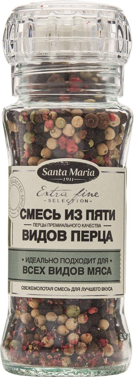 Santa Maria Смесь из пяти видов перца, 60 г0120710Пять видов отборного калиброванного перца самого лучшего качества – мягкий белый, пикантный розовый перец, благородный зеленый, ароматный душистый и крепкий черный. Насыщенный вкус и аромат этих удивительных перцев подходит к большинству блюд. В измельченном виде используется для приготовления мяса, рыбы, курицы, салатов и вегетарианских блюд.