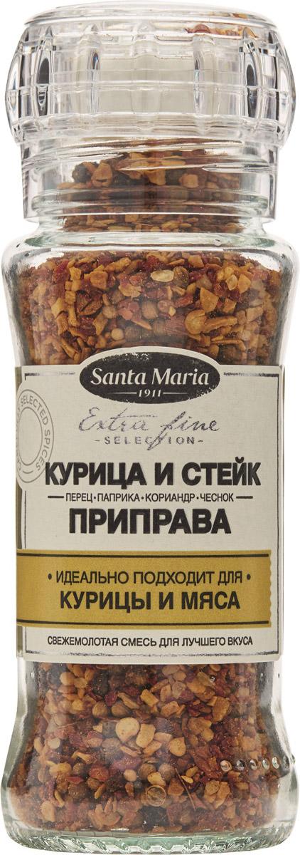 Santa Maria Приправа Курица и стейк, 75 г246501Приправа Santa Maria Курица и стейк - это ароматная смесь с привкусом жареного лука. Приятную остроту придают хлопья перца чили, семена горчицы и белый перец. В сочетании с морской солью все эти компоненты заметно усиливают вкус жареной курицы и красного мяса. Особенно приправа подходит к салатам с обжаренными кусочками мяса или курицы.