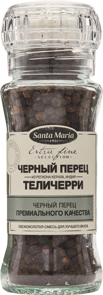 Santa Maria Черный перец Теличерри, 70 г13564Лучший из всех видов черного перца - особенно крупный отборный перец Теличеррииз региона Керала в Индии. Обладает сильным ароматом с прекрасным фруктовым оттенком. Придайте совершенства своим любимым блюдам.
