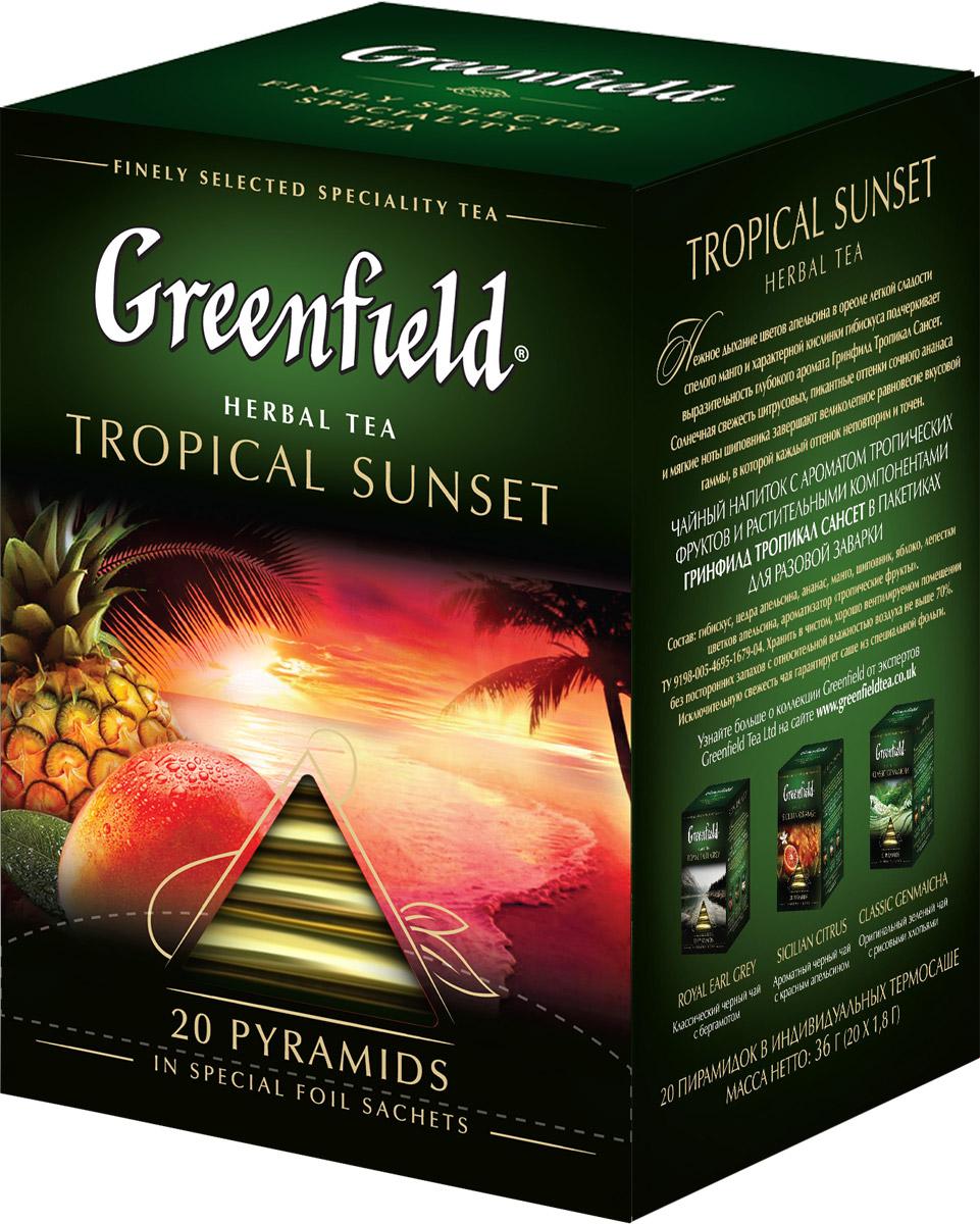 Greenfield Tropical Sunset чайный напиток с ароматом тропических фруктов в пирамидках, 20 шт101246Нежное дыхание цветов апельсина в ореоле легкой сладости спелого манго и характерной кислинки гибискуса подчеркивает выразительность глубокого аромата Tropical Sunset. Солнечная свежесть цитрусовых, пикантные оттенки сочного ананаса и мягкие ноты шиповника завершают великолепное равновесие вкусовой гаммы, в которой каждый оттенок неповторим и точен.