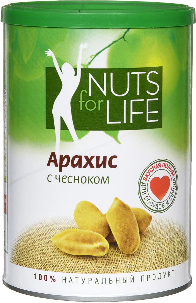 Nuts for Life Арахис обжаренный соленый с чесноком, 200 г0120710Приятный вкус жареного арахиса Nuts for Life с морской солью и натуральными сушеным чесноком не оставит вас равнодушными!