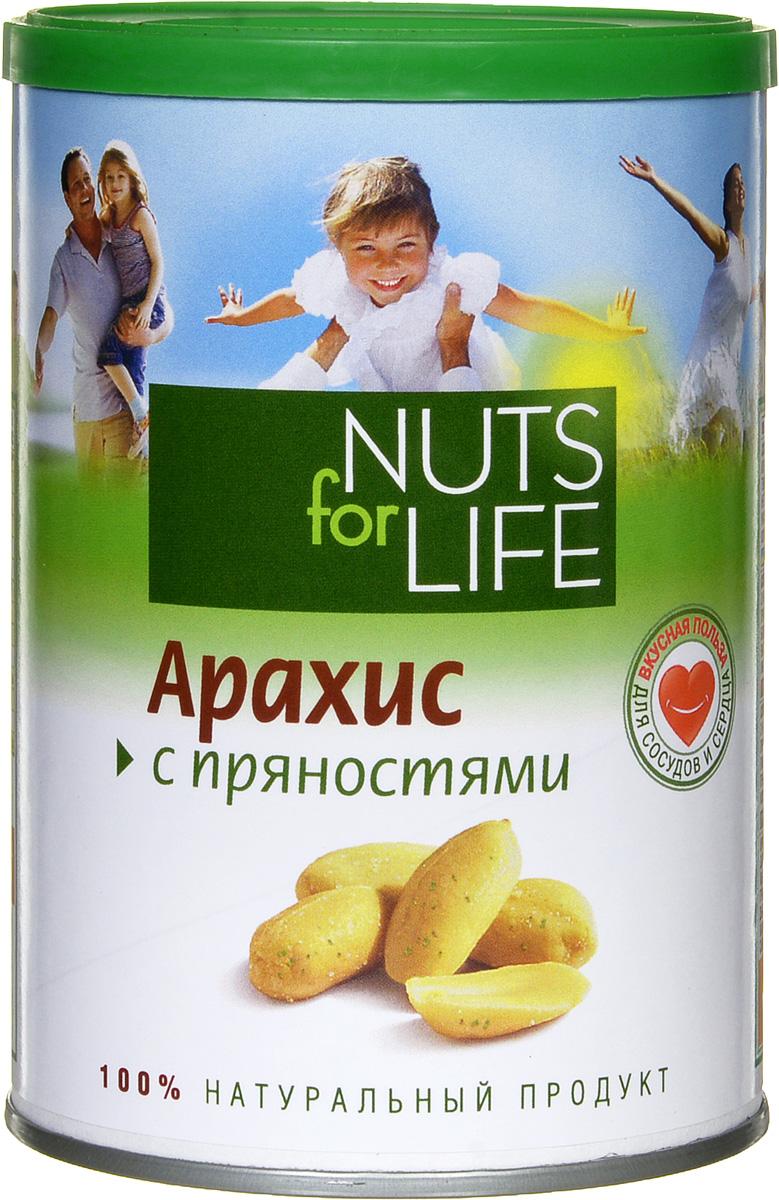 Nuts for Life Арахис обжаренный соленый с пряностями, 200 г0120710Арахис укрепляет сердце и снижает количество холестерина в крови. Чудесный букет натуральных пряностей придаст этому ореху неповторимую изюминку, и вам он непременно понравится!