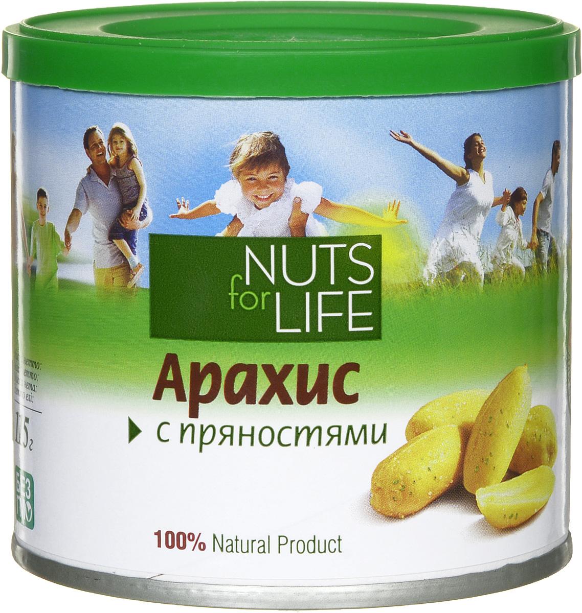 Nuts for Life Арахис обжаренный соленый с пряностями, 115 г0120710Арахис укрепляет сердце и снижает количество холестерина в крови. Чудесный букет натуральных пряностей придаст этому ореху неповторимую изюминку, и вам он непременно понравится!