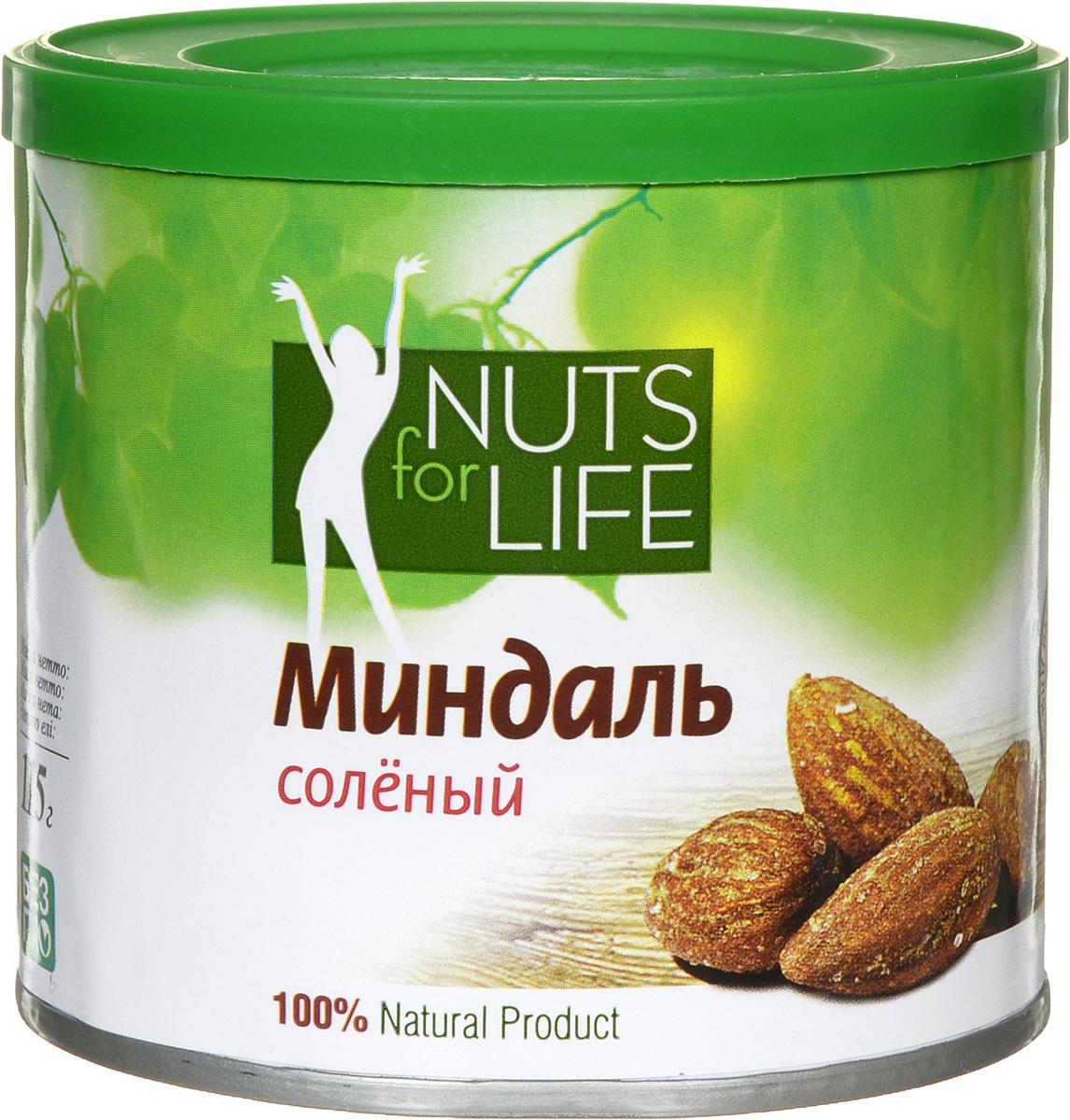 Nuts for Life Миндаль обжаренный соленый, 115 г0120710Миндаль — королевский орех! В сочетании с натуральной розовой морской солью его вкус стал еще богаче, насыщеннее и приятнее. Морская соль с бета-каротином поможет восполнить баланс минеральных веществ и микроэлементов в вашем организме, а миндаль с большим содержанием витамина Е поможет укрепить сердце, сосуды и ваше зрение!