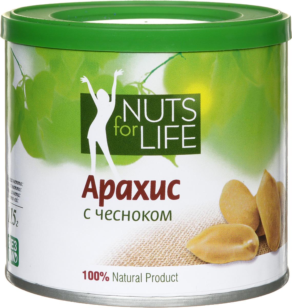 Nuts for Life Арахис обжаренный соленый с чесноком, 115 г0120710Приятный вкус жареного арахиса с морской солью и натуральными сушеным чесноком не оставит вас равнодушными!
