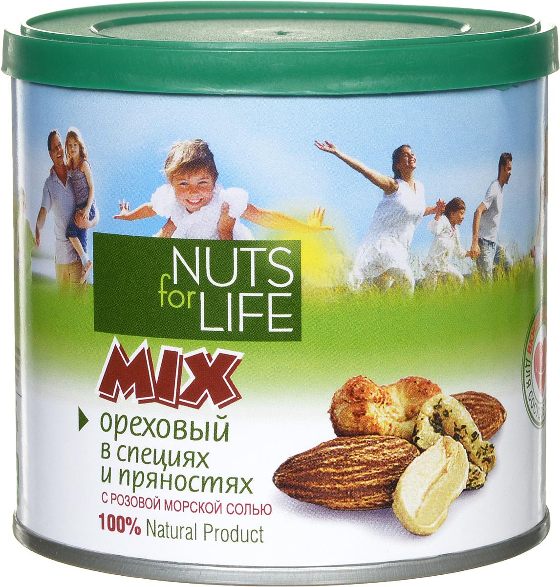 Nuts for Life Микс ореховый в специях и пряностях, 115 г0120710Ядра высококачественного обжаренного миндаля, ароматный кешью с натуральным испанским томатом, арахис с чесноком и пряностями в сочетании с розовой морской солью зарядят вас необходимой энергией и повысят жизненный тонус.