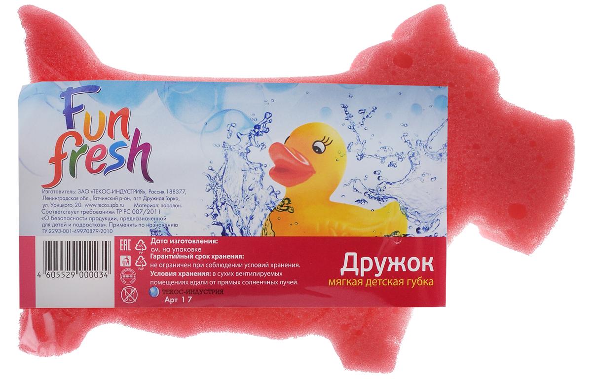 Губка для детской кожи Fun Fresh Дружок. Собака, цвет: розовый, 14,5 х 10 х 4 см5010777139655Детская губка для тела Fun Fresh Дружок. Собака, выполненная из поролона, подходит для нежной и чувствительной кожи ребенка. Она поможет бережно и тщательно ухаживать за детской кожей, превращая процесс купания в увлекательную игру, ведь она выполнена в форме собачки.