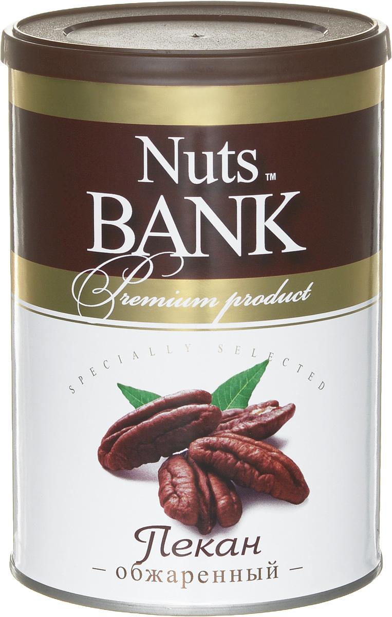 Nuts Bank Пекан обжаренный, 150 г0120710Пекан чрезвычайно богат витаминами и микроэлементами, которые благодаря природной формуле прекрасно усваиваются организмом человека. Орех также содержит витамины А, В и Е, калий, фосфор и цинк, которые способствуют снижению уровня холестерина в крови и хорошо влияют на зрение человека.