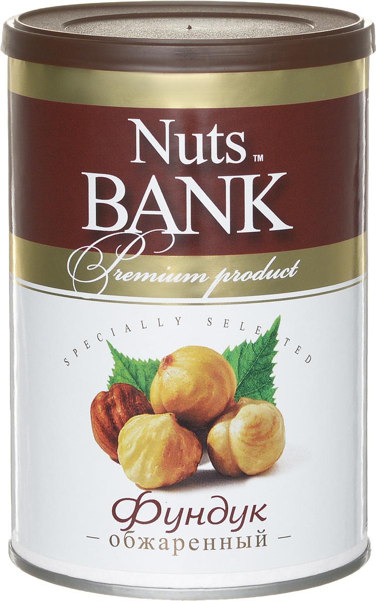 Nuts Bank Фундук обжаренный, 200 г0120710Фундук содержит белки и аминокислоты в большом количестве, легко усваиваемые нашим организмом, а также натуральные сахара, углеводы, крахмал. В ядрах орехов содержатся все 20 необходимых нам аминокислот, витамины – А, С, Е, РР, группы В.