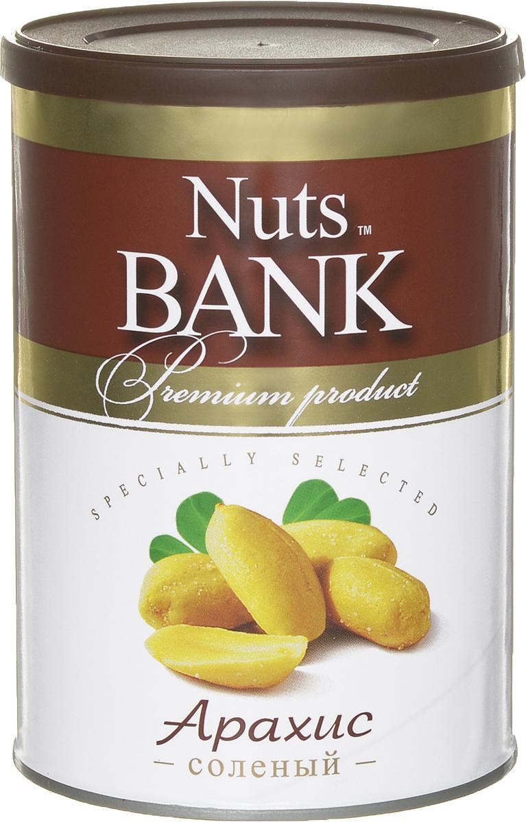 Nuts Bank Арахис соленый, 200 г0120710Арахис очень богат антиоксидантами — веществами, защищающими клетки организма от воздействия опасных свободных радикалов. А розовая морская соль делает этот снек не только вкусным, но и очень полезным!