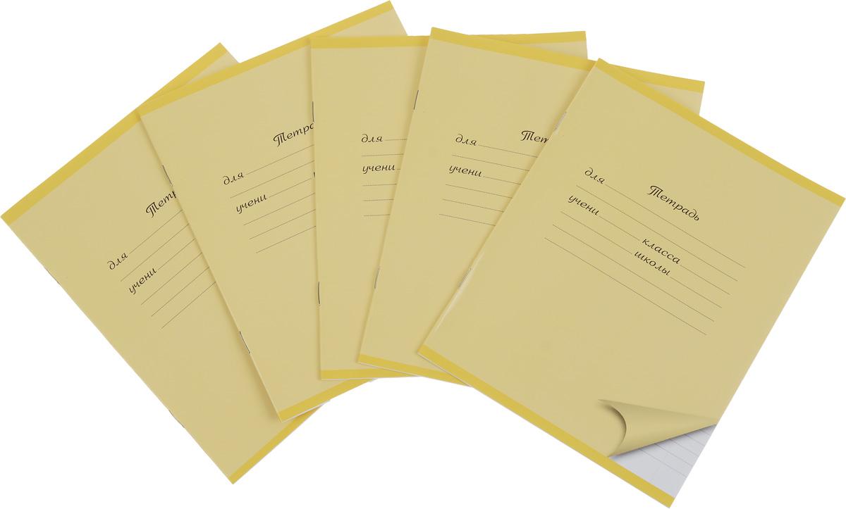 Action! Набор тетрадей 12 листов в линейку цвет желтый 5 шт72523WDНабор тетрадей Action! включает в себя 5 тетрадей.Обложка каждой тетради изготовлена из картона. На задней стороне обложки тетради представлен русский алфавит. Внутренний блок каждой тетради состоит из 12 листов белой бумаги, соединенных скрепками. Стандартная линовка в голубую линейку дополнена полями.