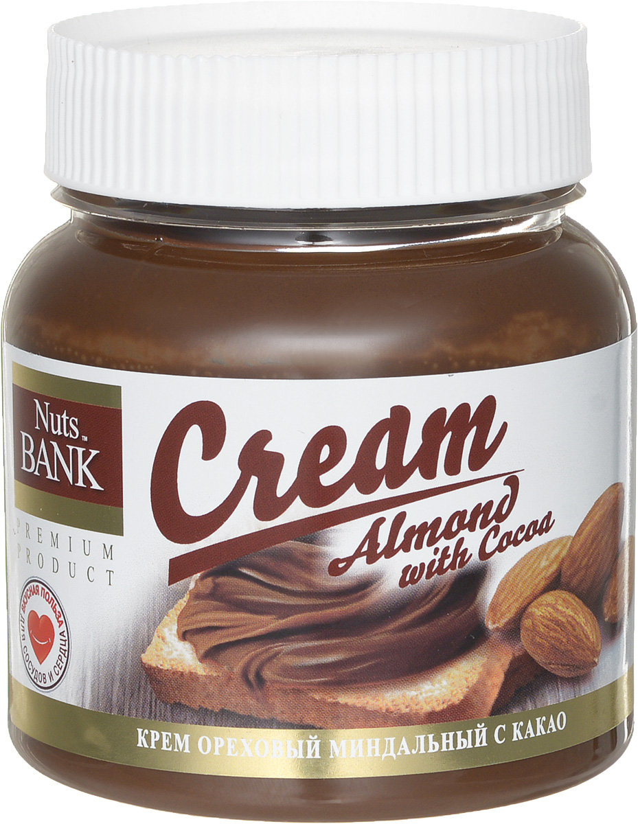 Nuts Bank Крем ореховый из миндаля с какао, 250 гU921446Вкусный и полезный крем из миндаля с какао — это 47% тертого миндаля, только натуральные ингредиенты и восхитительный вкус! Ну а вместе со вкусом — все, чем так богат этот лучший из орехов: кальций, магний, цинк, фосфор, витамины группы B и витамин Е. Миндаль способствует снижению уровня холестерина в крови, растягивает чувство сытости, известен как помощник в борьбе с лишним весом и проблемами сердечно — сосудистой системы. В ядрах миндаля присутствуют витамины: тиамин, рибофлавин, биотин, передоксин, пантотеновая и фолиевая кислоты.