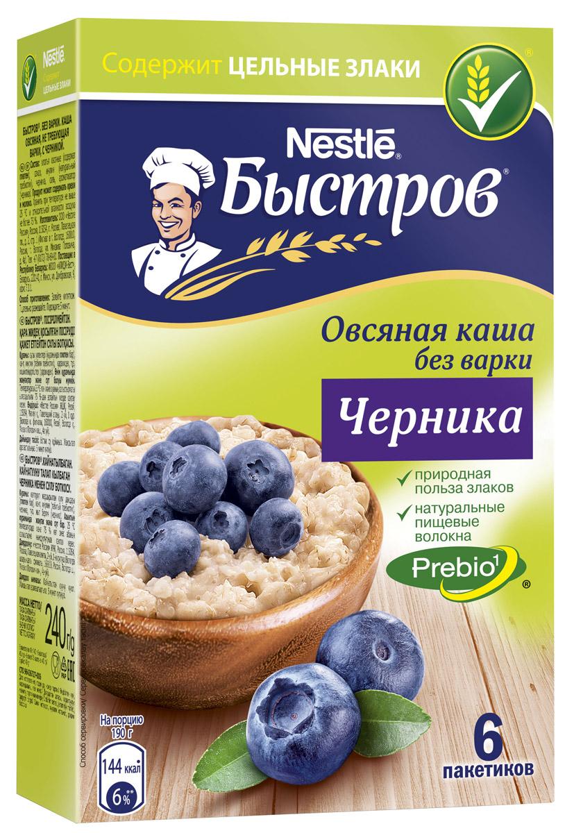 Быстров Prebio Черника каша овсяная, 6 пакетиков х 40 г0120710Хлопья в кашах Быстров - это высококачественные хлопья из цельных злаков. Они сохраняют всю природную пользу - ценные пищевые волокна (клетчатку), витамины и минеральные вещества. Каша Быстров содержит 100% натуральные цельные отборные злаки и натуральный пребиотик, улучшающий пищеварение.Короб содержит 6 пакетов. Один пакет рассчитан на 1 порцию (130 мл воды). Вес 240 г.Уважаемые клиенты! Обращаем ваше внимание, что полный перечень состава продукта представлен на дополнительном изображении.