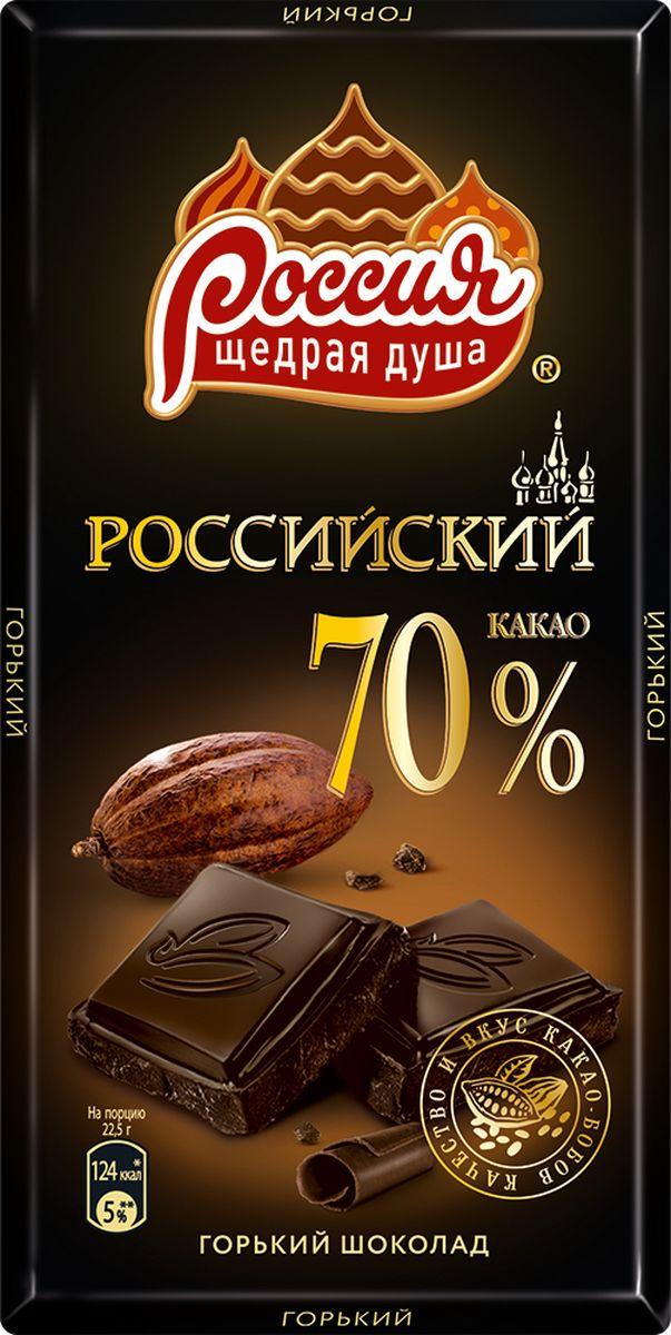 Россия-Щедрая душа! Российский горький шоколад, 90 г0120710Высокое качество и прекрасный вкус - ключевые составляющие шоколада Российский. Не откажите себе в удовольствии попробовать насыщенный горький шоколад с богатым вкусом какао.Уважаемые клиенты! Обращаем ваше внимание, что полный перечень состава продукта представлен на дополнительном изображении.