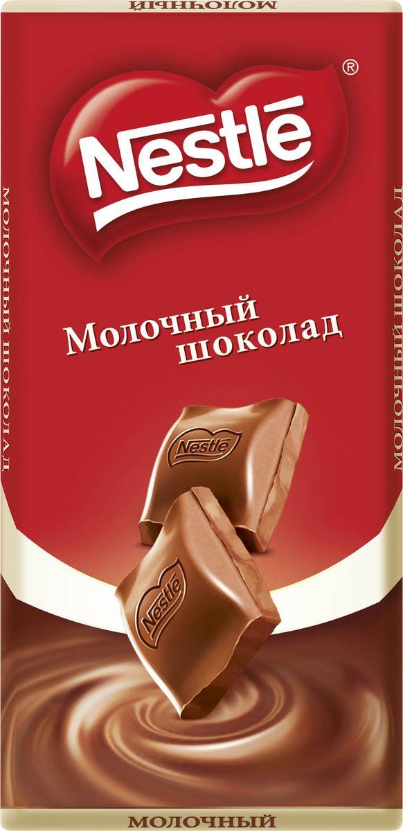 Nestle молочный шоколад, 90 г0120710Нежный молочный шоколад Nestle с большим содержанием молока, тающий и легкий.Уважаемые клиенты! Обращаем ваше внимание, что полный перечень состава продукта представлен на дополнительном изображении.Упаковка может иметь несколько видов дизайна. Поставка осуществляется в зависимости от наличия на складе.