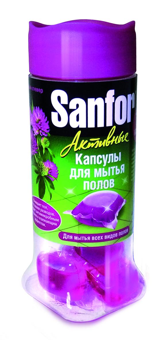 Средство для мытья полов Sanfor, активные капсулы, сочный клевер, 10 штCLP446Концентрированное средство для мытья полов в капсулах Sanforподходит для ухода за любыми полами и поверхностями по всему дому: ламинат, линолеум, паркет, дерево, керамическая плитка, мрамор, пробковое покрытие, пластик, окрашенные поверхности. Оригинальный состав базируется на специально разработанной формуле с содержанием безопасных активных веществ и силиконов.Товар сертифицирован.