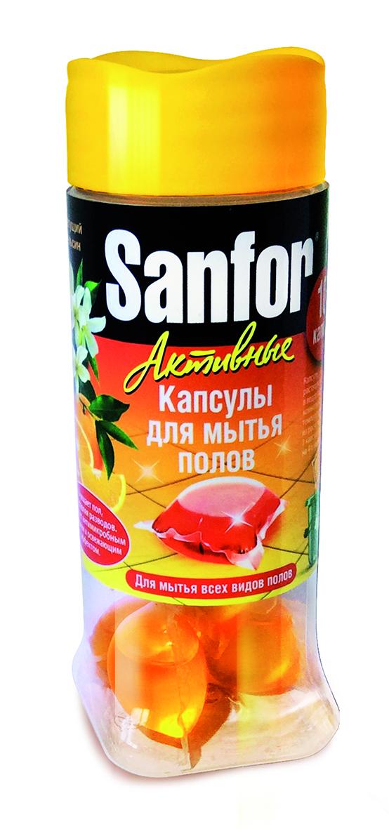 Средство для мытья полов Sanfor, активные капсулы, цветущий апельсин, 10 шт391602Концентрированное средство для мытья полов в капсулах Sanfor подходит для ухода за любыми полами и поверхностями по всему дому: ламинат, линолеум, паркет, дерево, керамическая плитка, мрамор, пробковое покрытие, пластик, окрашенные поверхности. Оригинальный состав базируется на специально разработанной формуле с содержанием безопасных активных веществ и силиконов.Товар сертифицирован.