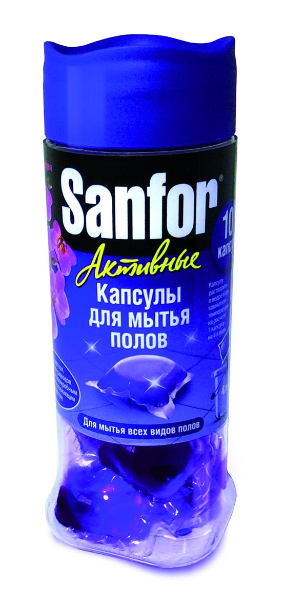 Средство для мытья полов Sanfor, активные капсулы, дикая орхидея, 10 шт68/5/1Концентрированное средство для мытья полов Sanfor Профессионал подходит для ухода за любыми полами и поверхностями по всему дому: ламинат, линолеум, паркет, дерево, керамическая плитка, мрамор, пробковое покрытие, пластик, окрашенные поверхности. Оригинальный состав базируется на специально разработанной формуле с содержанием безопасных активных веществ и силиконов.Товар сертифицирован.