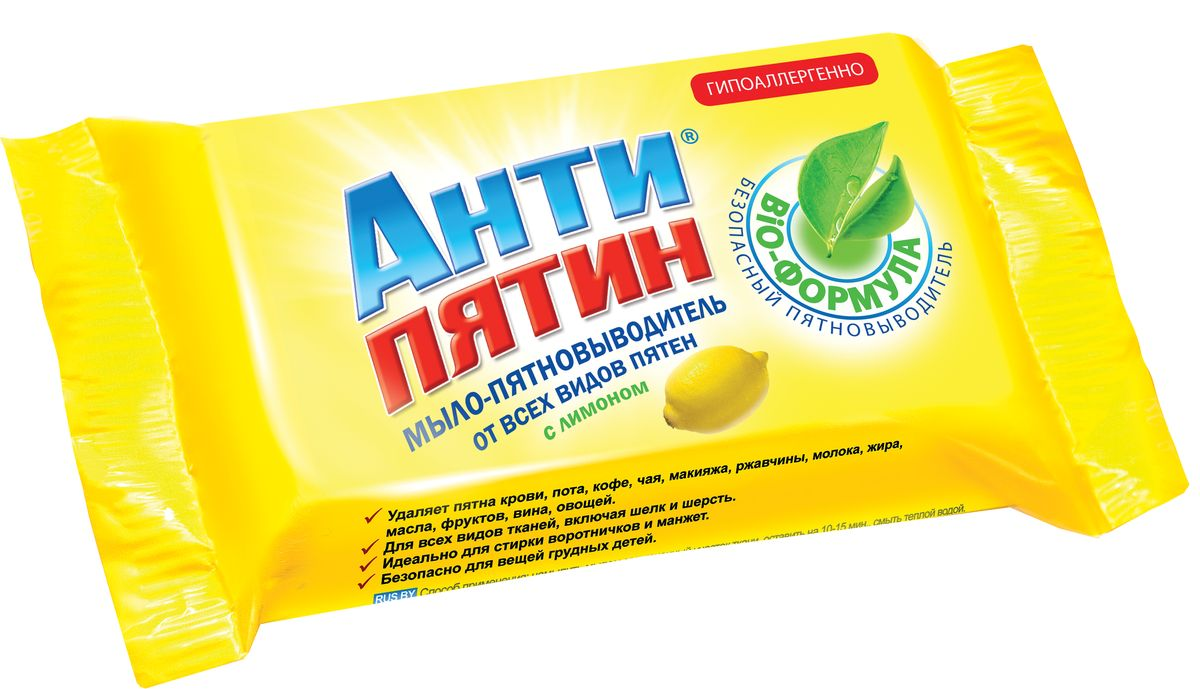 Мыло от пятен Антипятин, лимон, 90 гGC204/30Мыло-пятновыводитель Антипятин для белых вещейудаляет свежие и застаревшие пятна крови, жира, ягод,фруктов, кофе, чая, чернил и многие другие. Не вызываетраздражение кожи, не разрушает и не изменяет цвет иструктуру ткани. Подходит для всех видов тканей, включаяшерсть, шелк, кожаные изделия. Эффективен даже принизких температурах. Идеально для стирки воротничков,манжетов, носков, детской одежды. Состав: > 30% мыло, глицерин, отдушка, желчь,ферменты, оптические отбеливатели.Товар сертифицирован.