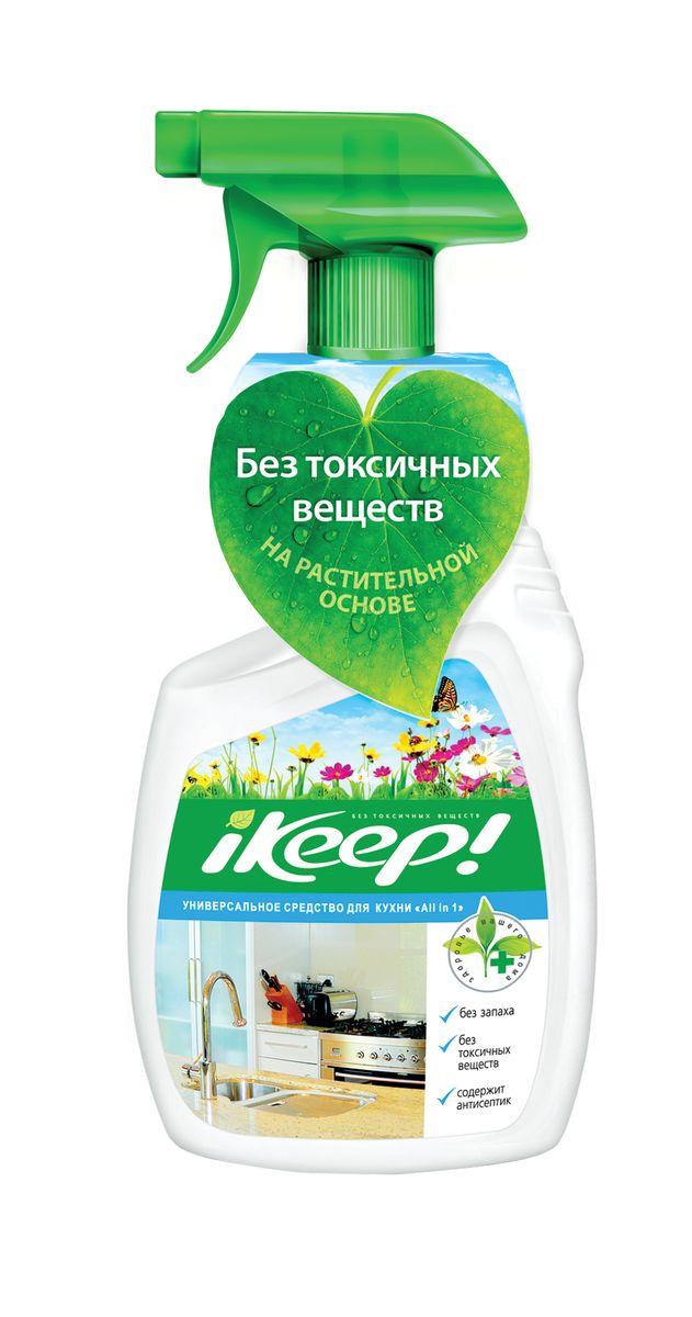 Средство для кухни Ikeep All In One, универсальное, c триггером , 750 мл4605845000121БЕЗ токсинов, БЕЗ запаха. НЕ содержит гипохлорит натрия, А-ПАВ, хлор, фосфаты. Предназначено для очищения поверхности от жира, грязи, известкового и мыльного налета. Удаляет ржавчину и плесень. Подходит для раковины, хромированных поверхностей, кафеля, столешницы, стеклокерамики, пластика, холодильника, микроволновой печи, эмалированных поверхностей. Не портит поверхность, не вызывает коррозию металла. Содержит антисептик с высокими дезинфицирующими свойствами, за счет чего уничтожаются грибок и вирусы.