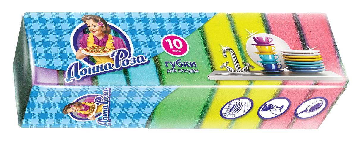 Губка для мытья посуды Донна Роза Роза, 10 шт790009Идеальный размер для женской ладошки. Поролон сохраняет форму, абразив почти не истирается и не отрывается от поролона в течение всего срока службы.