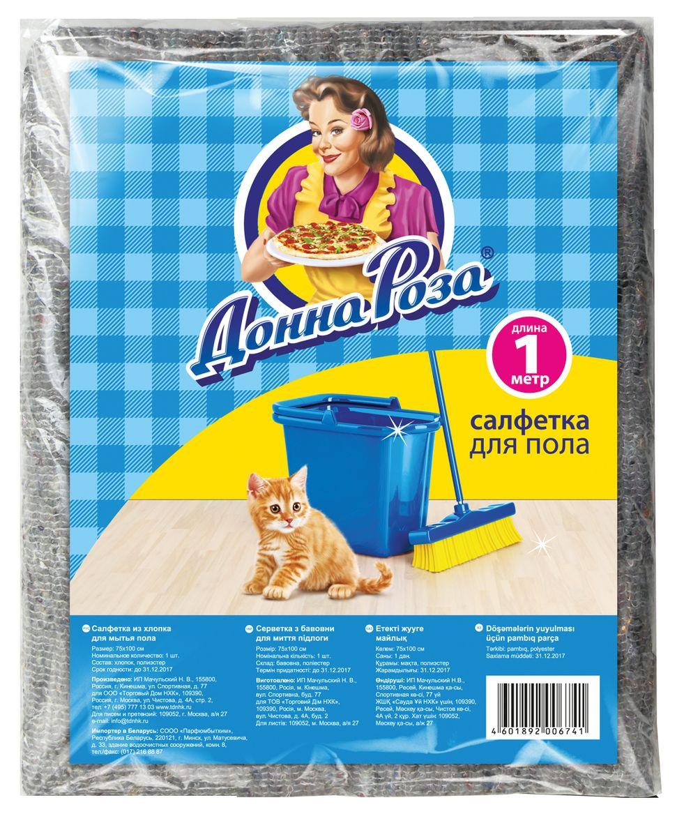 Салфетка для пола Донна Роза, 75 х 100 смТ4502Салфетка для пола Донна Роза эффективно очищает любую поверхность. Удобна и долговечна в использовании.