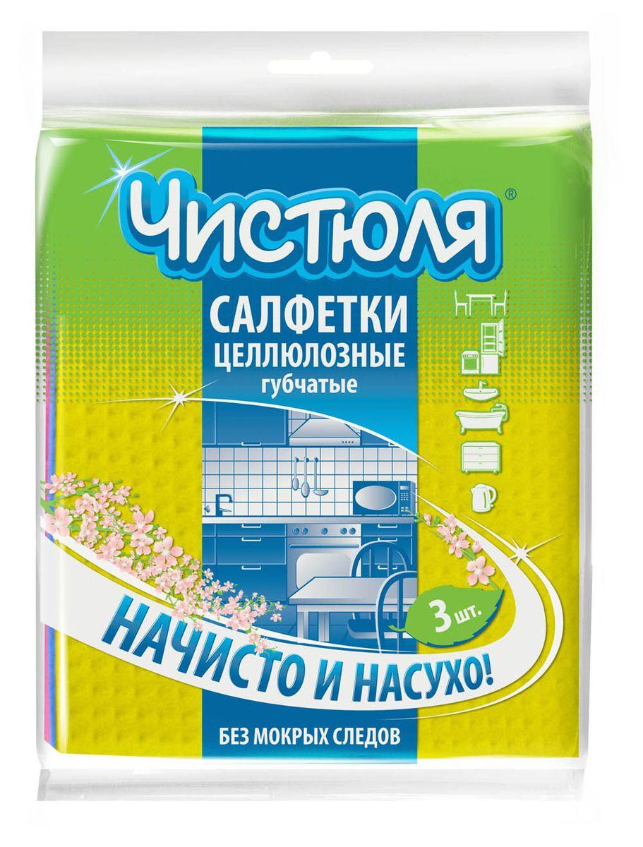 Салфетка для уборки Чистюля, целлюлозная, цвет: желтый, голубой, розовый, 15 х 18 см, 3 штС1302Салфетка для уборки Чистюля подходит для ежедневной уборки кухонных поверхностей. Лучший способ вытирать поверхности насухо: даже влажная (!) отжатая салфетка не оставляет влаги на поверхности. Идеальны для уборки пыли: пыль отлично прилипает и легко споласкивается.