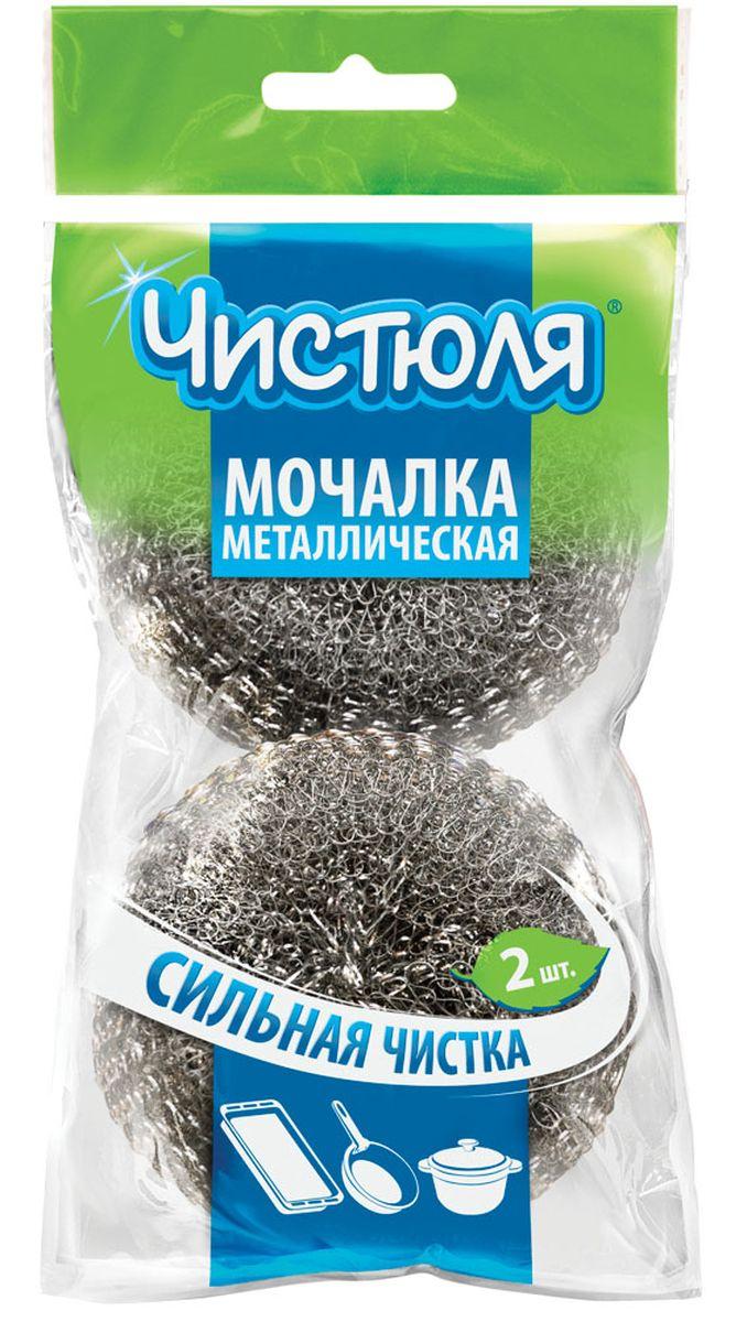 Мочалка металлическая Чистюля, 2 шт. ММ005ММ005Мочалка металлическая Чистюля из хромированной стали - идеальна для стойких загрязнений. Более объемная за счет проволочного плетения. .