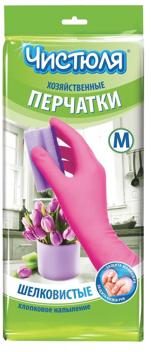 Перчатки хозяйственные Чистюля, латексные. Размер M72564Высококачественные перчатки из натурально прочного латекса. Имееют шелковистую фактуру, хлопковое напыление и рифление на ладоне: руки не скользят даже в мыльной воде. Перчатки совершенно безопасны при соприкосновении с пищевыми продуктами.