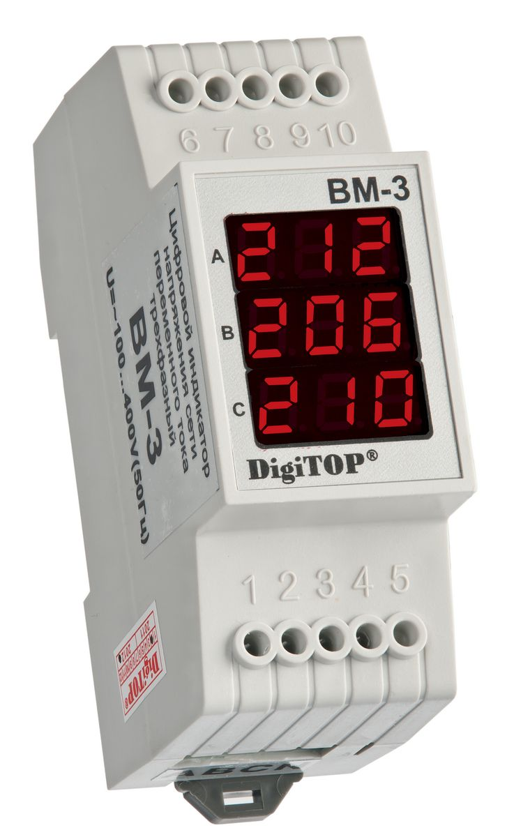 Вольтметр DigiTOP Вм-3 RedBG151-1214Предназначен для измерения действующего значения напряжения переменного тока частотой 50(±1)Гц в трехфазной сети.