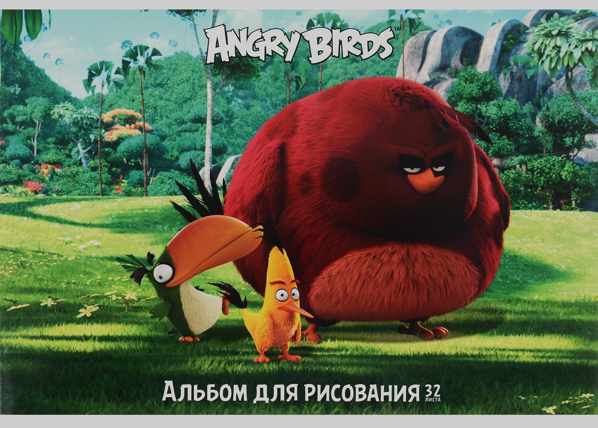Hatber Альбом для рисования Angry Birds 32 листа 1531232А4В_15312Альбом для рисования Hatber Angry Birds непременно порадует маленького художника и вдохновит его на творчество.Альбом изготовлен из белоснежной бумаги с яркой обложкой из плотного картона, оформленной изображением героев популярной игры Angry Birds. Внутренний блок альбома состоит из 32 листов бумаги. Способ крепления - металлические скрепки. Высокое качество бумаги позволяет рисовать в альбоме карандашами, фломастерами, акварельными и гуашевыми красками.