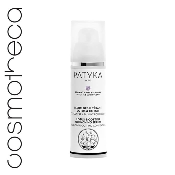 Patyka Cosmetics Увлажняющая сыворотка для лица Лотос и Хлопок 30 млFS-00897Моментально успокаивает – увлажняет и насыщает влагой обезвоженную кожуСредство подходит для чувствительной кожи: без отдушек, аллергенов, не содержит эфирные масла, спирт, мылоНесмываемая формула. Предупреждает чувство жара в коже, поддерживает естественную защиту кожи и смягчает чувствительную кожуСнимает воспаление и покраснение. Балансирует кожную флору.