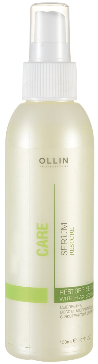 Ollin Сыворотка восстанавливающая с экстрактом семян льна Care Restore Serum With Flax Seeds 150 млFS-54114Сыворотка восстанавливающая с экстрактом семян льна Ollin Care Restore Serum With Flax Seeds. Подходит для всех типов волос. Выравнивает поверхность, сглаживая кутикулярный слой и предотвращает сечение кончиков волос. Кондиционирует химически обработанные волосы, облегчая их расчёсывание. Волосы приобретают жизненную силу и интенсивный здоровый блеск.