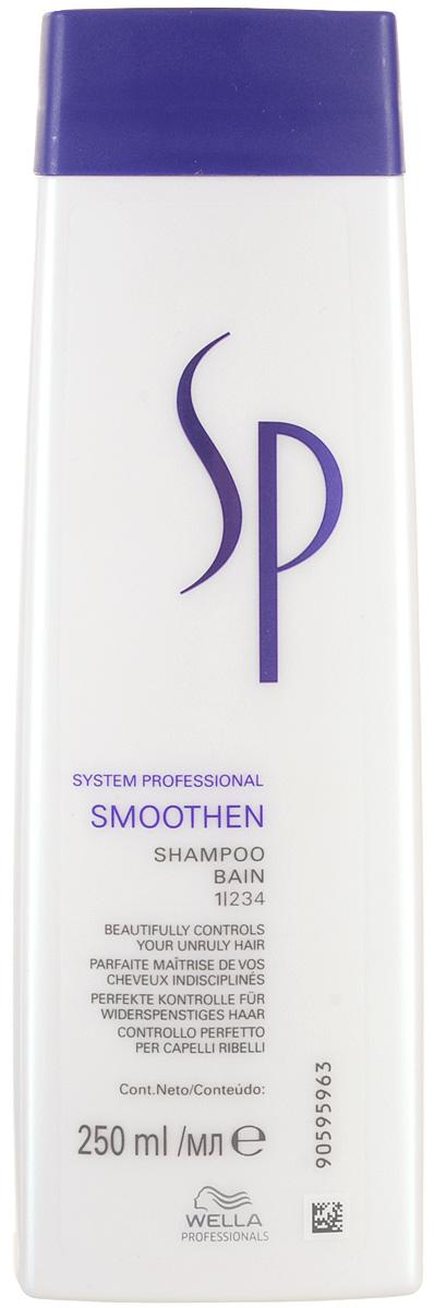 Wella SP Шампунь для гладкости волос Smoothen Shampoo, 250 мл250133/LB11366 RUSШампунь для гладкости волос Wella SP Smoothen Shampoo имеет в основе активный кашемировый комплекс, для сглаживания непослушных и курчавых волос. Шампунь прекрасно ухаживает за волосами, разглаживает их структуру и поверхность, сохраняя гладкость, эластичность и упругость волос, обеспечивая им эффективную защиту от чрезмерной влаги. Активный кашемировый комплекс питает и разглаживает волосы, придает им шелковистость, способствует блеску, восстановлению структуры волокон, защищая от негативных влияний внешней среды. Рекомендуется для всех типов, от слегка поврежденных и нормальных до сильных волос.