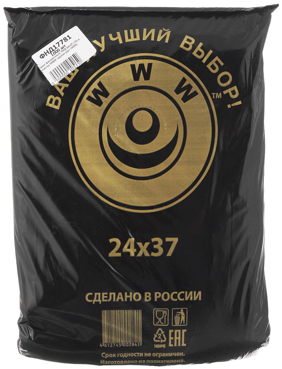 Пакет фасовочный Артпласт WWW, 24 х 37 см, 1000 штFA-5125 WhiteФасовочные пакеты Артпласт WWW - это пакеты без ручек, выполненные из ПНД (полиэтилена низкого давления). Такие пакеты являются практичными, экономичными и простыми. Фасовочные пакеты в основном используются для упаковки различных пищевых продуктов, а также упаковки некоторых видов товаров непродовольственной группы. Пакеты упакованы в пласт черного цвета с надписью: WWW (Ваш Лучший Выбор). Размер пакетов: 24 х 37 см.